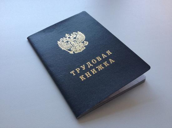 В Нововятске директор фирмы задолжал 40 сотрудникам порядка 4 млн рублей