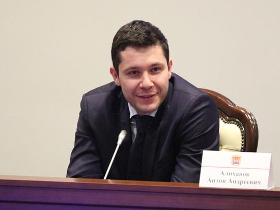 Алиханов впечатлил громадьём планов