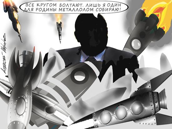 «Юродивые вопли»: Рогозин назвал главных врагов России в космосе