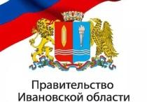 Меньше на миллиард рублей: Ивановская область погашает свои долги