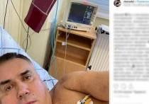 Актёр Станислав Садальский рассказал поклонникам о перенесённой операции на сердце