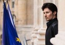 Павел Дуров анонсировал закрытие компании Telegram Messenger LLP