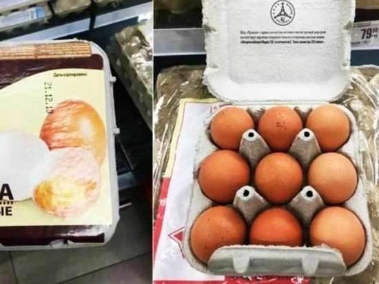 Птицефабрика объяснила появление в магазинах упаковок яиц по 9 штук