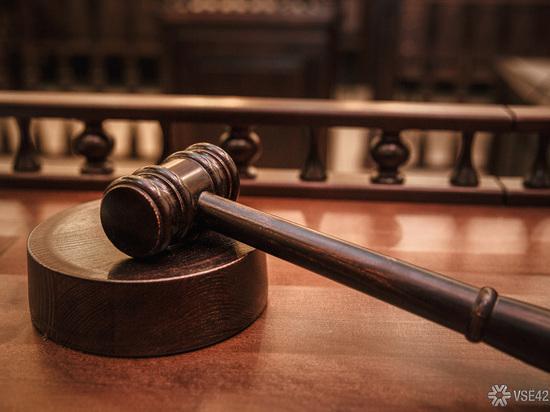 Кузбассовец раздел пьяного друга и попал под суд