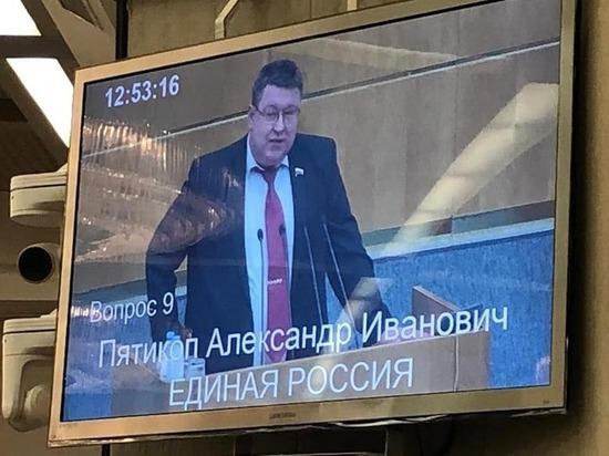 Калининградский депутат Госдумы пригрозил чиновникам из-за «отписок»