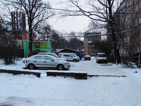 Калининградские общественники попросили убрать дворовые «баррикады»