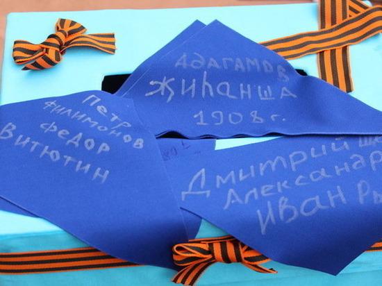 Песню военных лет «Синий платочек» выбрали в Железноводске для флешмоба