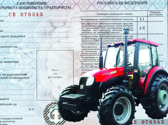 Главу чувашской райинспекции Гостехнадзора осудят за незаконную выдачу удостоверения