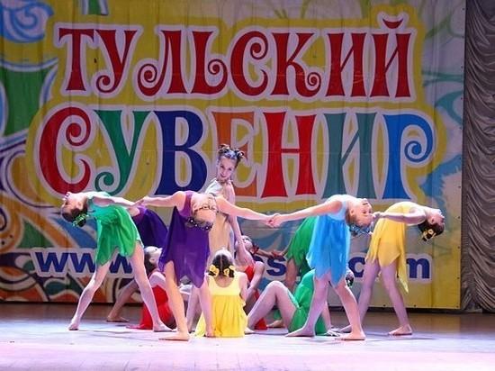 Ансамбль из Кинешмы «Улыбка» завоевал три награды на фестивале в Туле