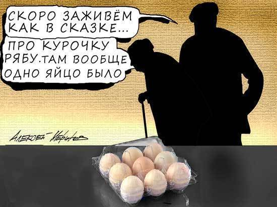 Те же яйца, только девять: покупателей обманывают упаковкой