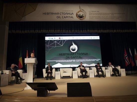 Форум «Нефтяная столица» в Югре начинает прием заявок