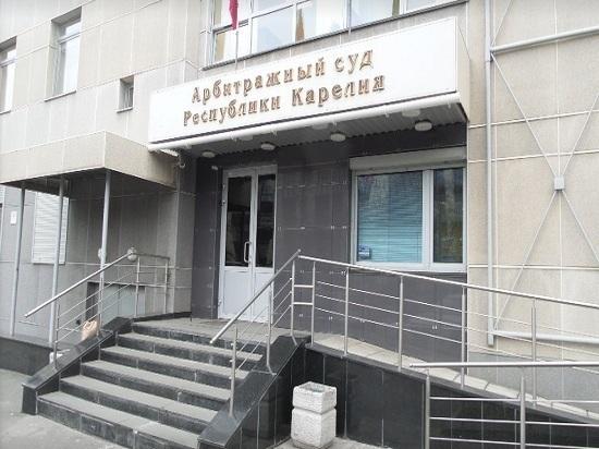 Кадры: председателя Арбитражного суда представили в Карелии