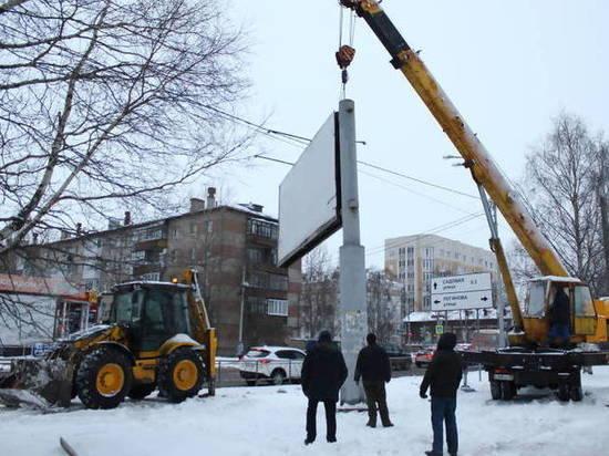 Архангельская мэрия намерена заполонить город рекламой на законных основаниях