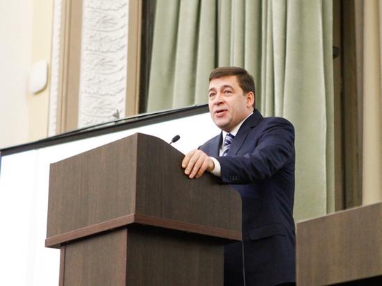Перенесена пресс-конференция губернатора Свердловской области Куйвашева