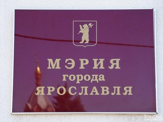 У мэра Ярославля - новый заместитель