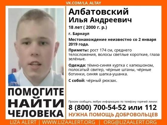 Пропавшего парня ищут в Барнауле со 2 января