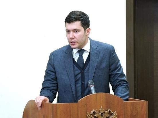 Антон Алиханов поздравил прокуроров