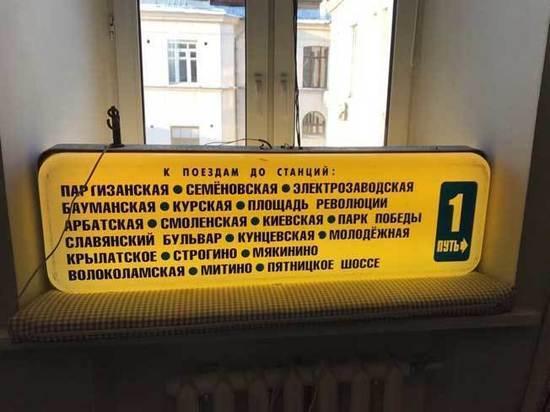 Москвичи скупили по акции