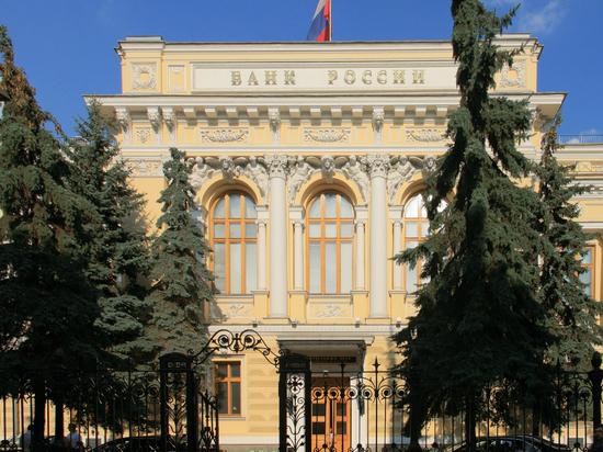 Банк России сможет блокировать сайты до решения суда