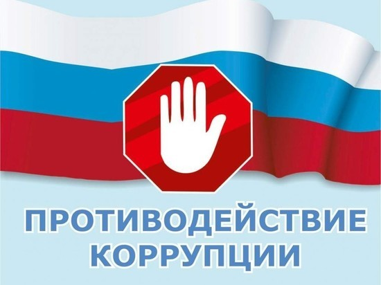 В антикоррупционной комиссии Ивановской области – новые лица