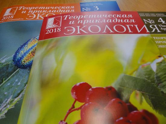 Журнал «Теоретическая и прикладная экология» в сотне лучших в России