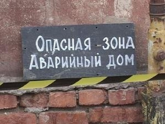 В Иваново 27 семей из аварийных домов получили денежную компенсацию за съем жилья