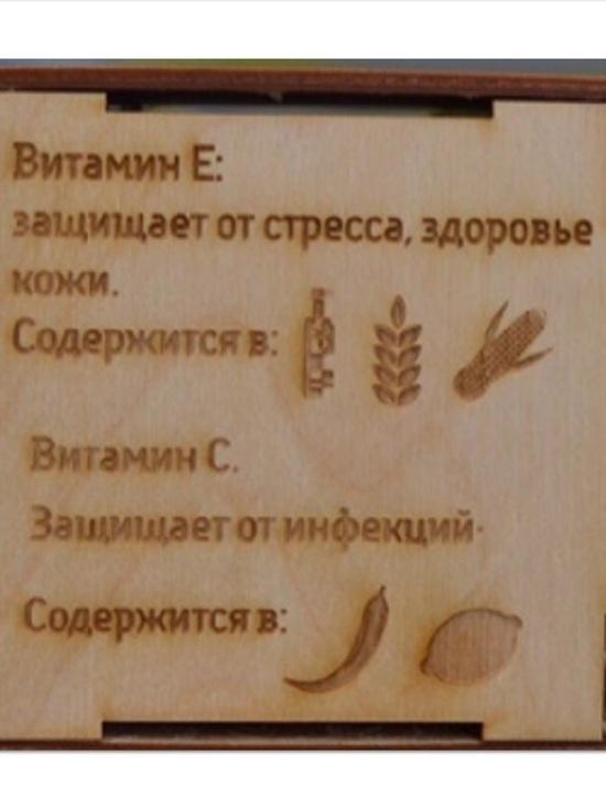 В Иванове стартовал конкурс школьных «кубов здоровья»