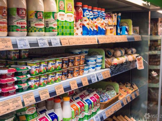 Стало известно, какие продукты подешевели за декабрь в Кузбассе
