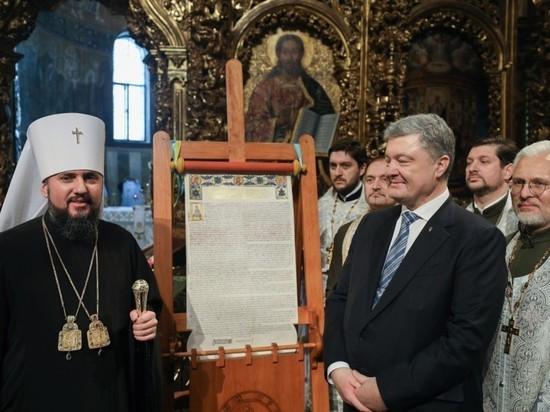 Варфоломей в обмен на томос для Украины присмотрел монастыри в Крыму
