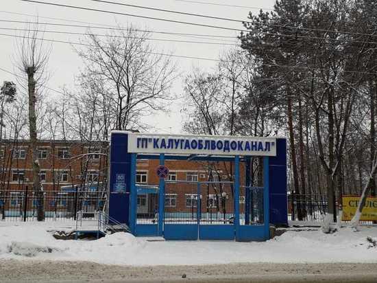 Два микрорайона Калуги остались без воды