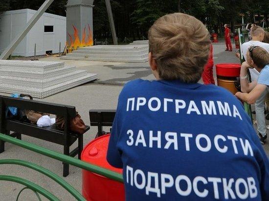 Ярославские депутаты решили заставить предприятия брать на работу подростков