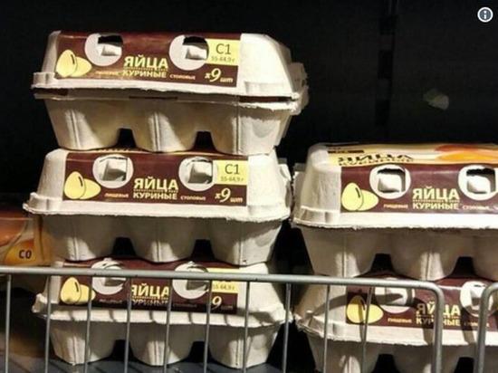 В российских магазинах появились куриные яйца в упаковках по 9 штук