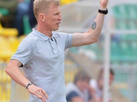 В Калининградский ФК «Балтика»  назначен новый главный тренер