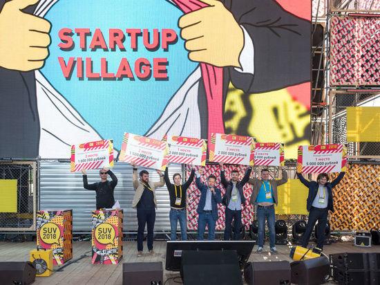 Кемерово станет первой площадкой всероссийского стартап-тура