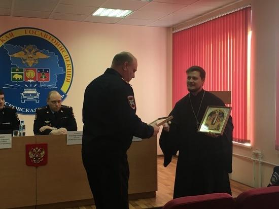 В Серпуховской Госавтоинспекции подвели итоги работы за год