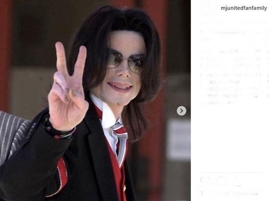 Майкла Джексона снова обвинили в домогательствах: кто и зачем