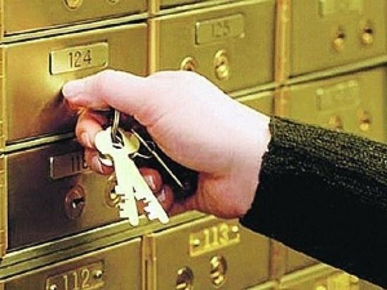 Москвич украл из банка более 2 миллионов
