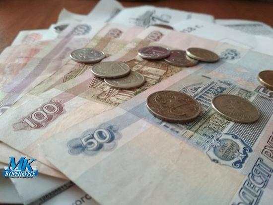 В Бугуруслане СКР возбудил уголовное дело на взяткодателя - директора ООО «Имхотеп»