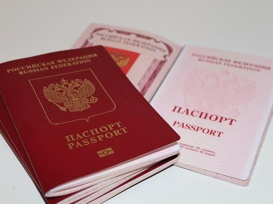 Кировчанин хотел вернуть потерянный паспорт и потерял 4 тысячи рублей
