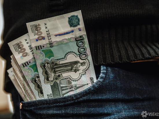 Новокузнечанка лишилась денег из-за действий лжесотрудника банка