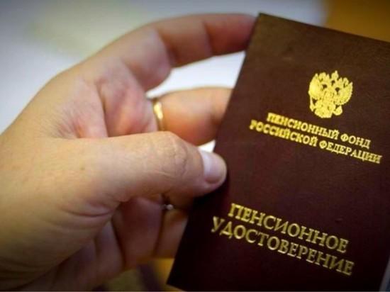 В Воронеже работает горячая линия для работников предпенсионного возраста