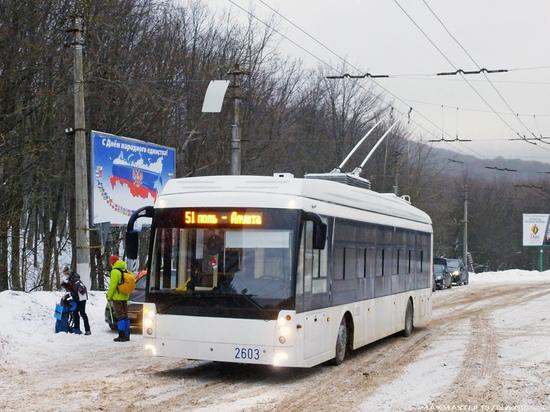 По Симферополю снова запустили троллейбус №11