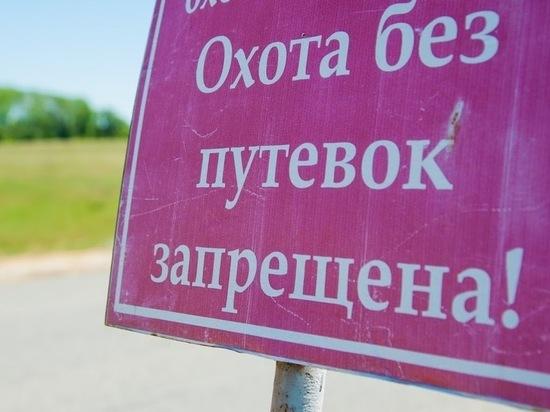 Пьяный житель Волгоградской области попался на браконьерстве
