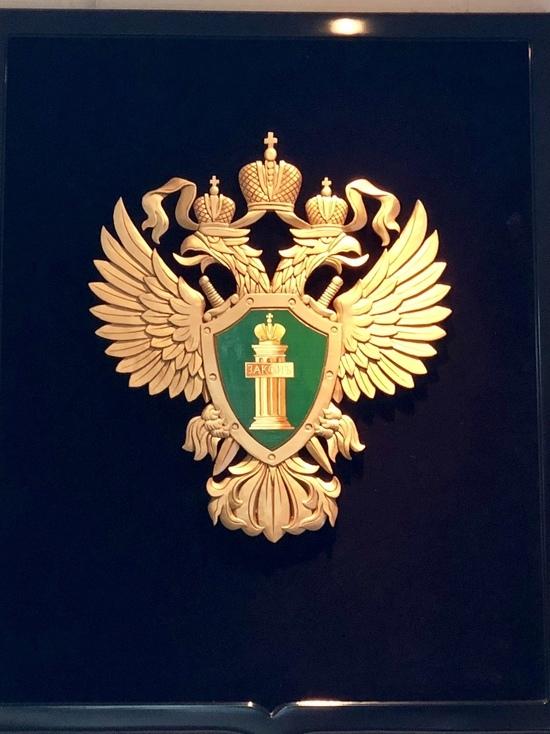 Губернатор Тульской области поздравил прокуратуру