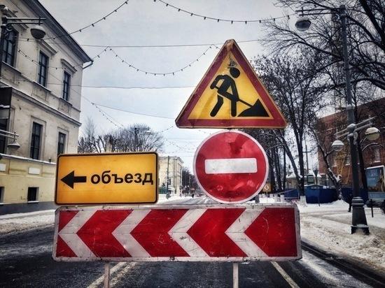 В Твери перекрыли центр города для укрепления улицы Советской
