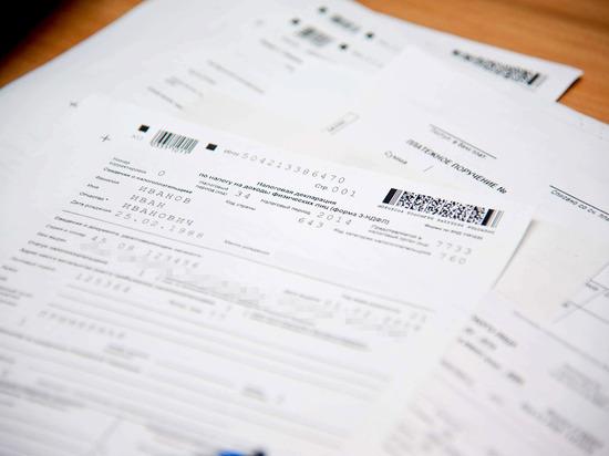Волгоградцы узнали, почему нужно платить налоги на имущество детей