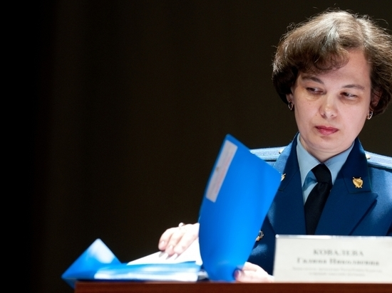 Прокурору Бурятии Галине Ковалевой присвоили звание генерала