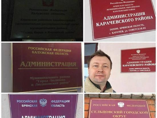 Гей-меньшинства просят провести парады в двух городах Калужской области