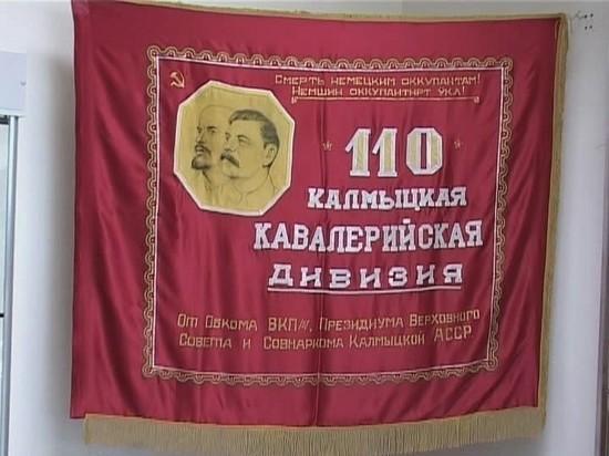 Калмыцких кавалеристов помянули в Буденновске