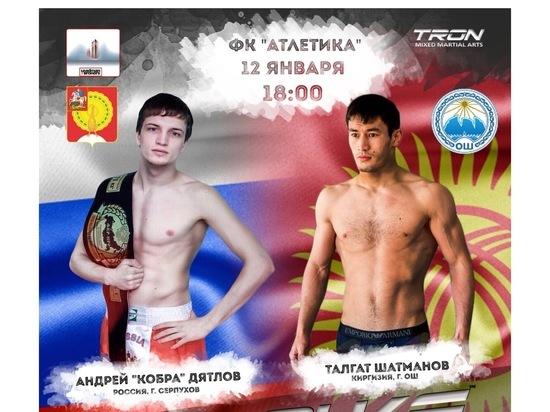 Андрей Дятлов поборется за звание чемпиона по версии К-1 в Серпухове